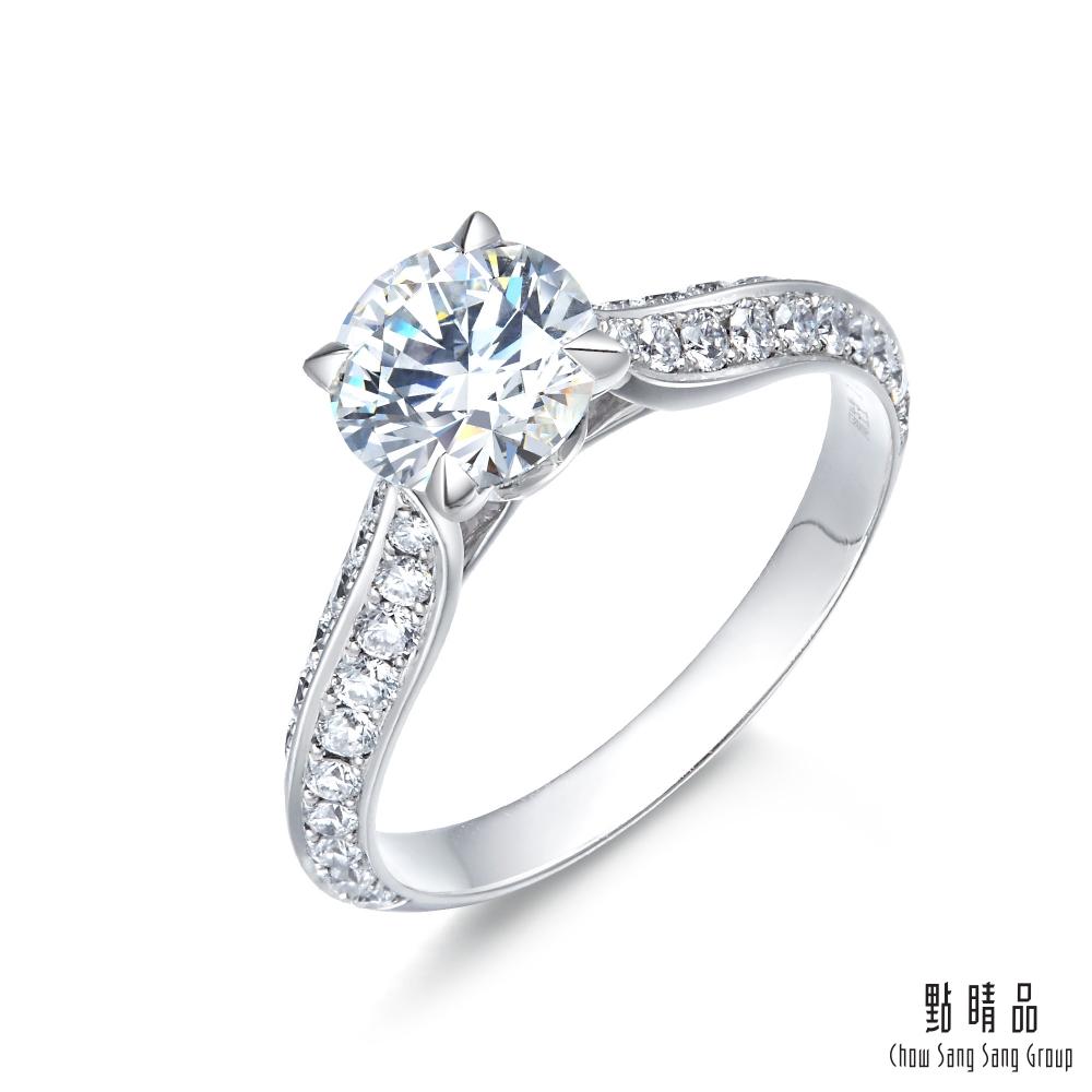點睛品Infini Love Diamond典雅系列0.3克拉鉑金鑽石戒指