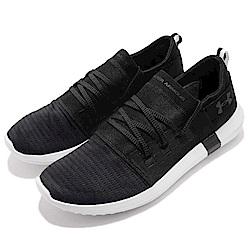 UA 慢跑鞋 Vibe 男鞋