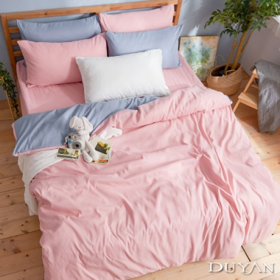 DUYAN竹漾-芬蘭撞色設計-雙人四件式舖棉兩用被床包組-粉藍被套 x 砂粉色床包 台灣製
