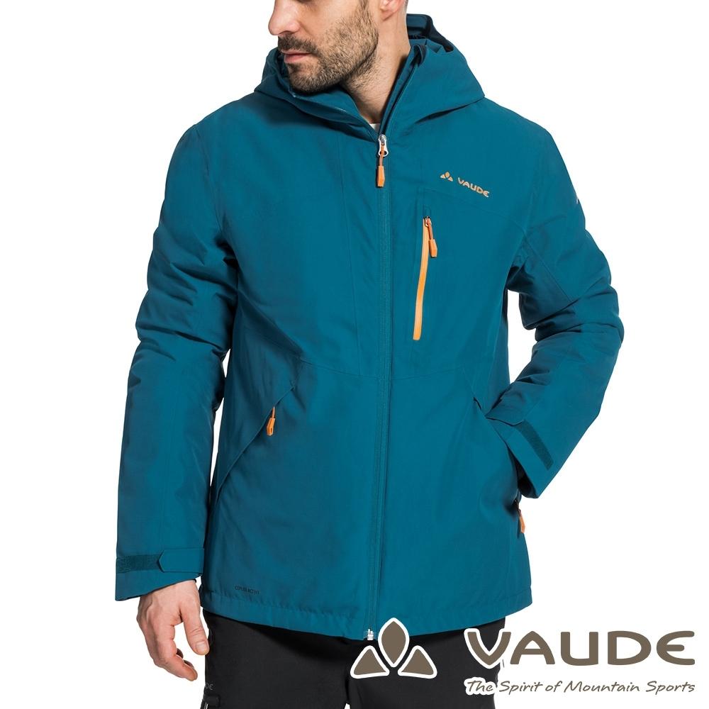 【VAUDE德國】男款環保防水防風透氣科技保溫鋪棉保暖風衣外套VA-41563湖藍
