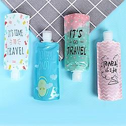 創意乳液分裝袋4件組