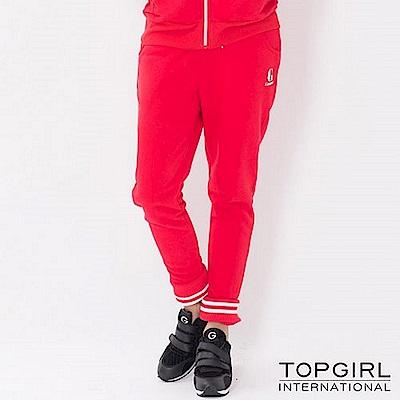 【TOP GIRL】帥氣造型針織休閒飛鼠褲-火熱紅