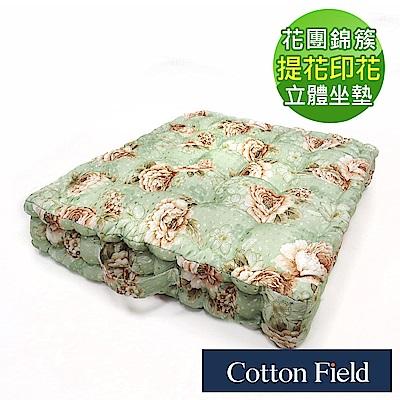 棉花田 多比 提花印花立體胖胖坐墊-綠(二件組)