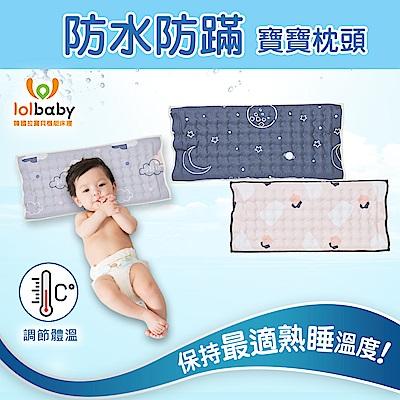 【Lolbaby】Hi Jell-O涼感蒟蒻嬰兒兒童枕頭_防水格尿款(多款可選)