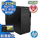 HP Z2 G4 Tower E-2124G/8G/660P 512G+1TB/W10P