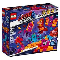 樂高LEGO 玩電影系列 - LT70825 Queen Watevra s Build