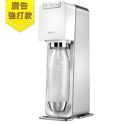 Sodastream power source