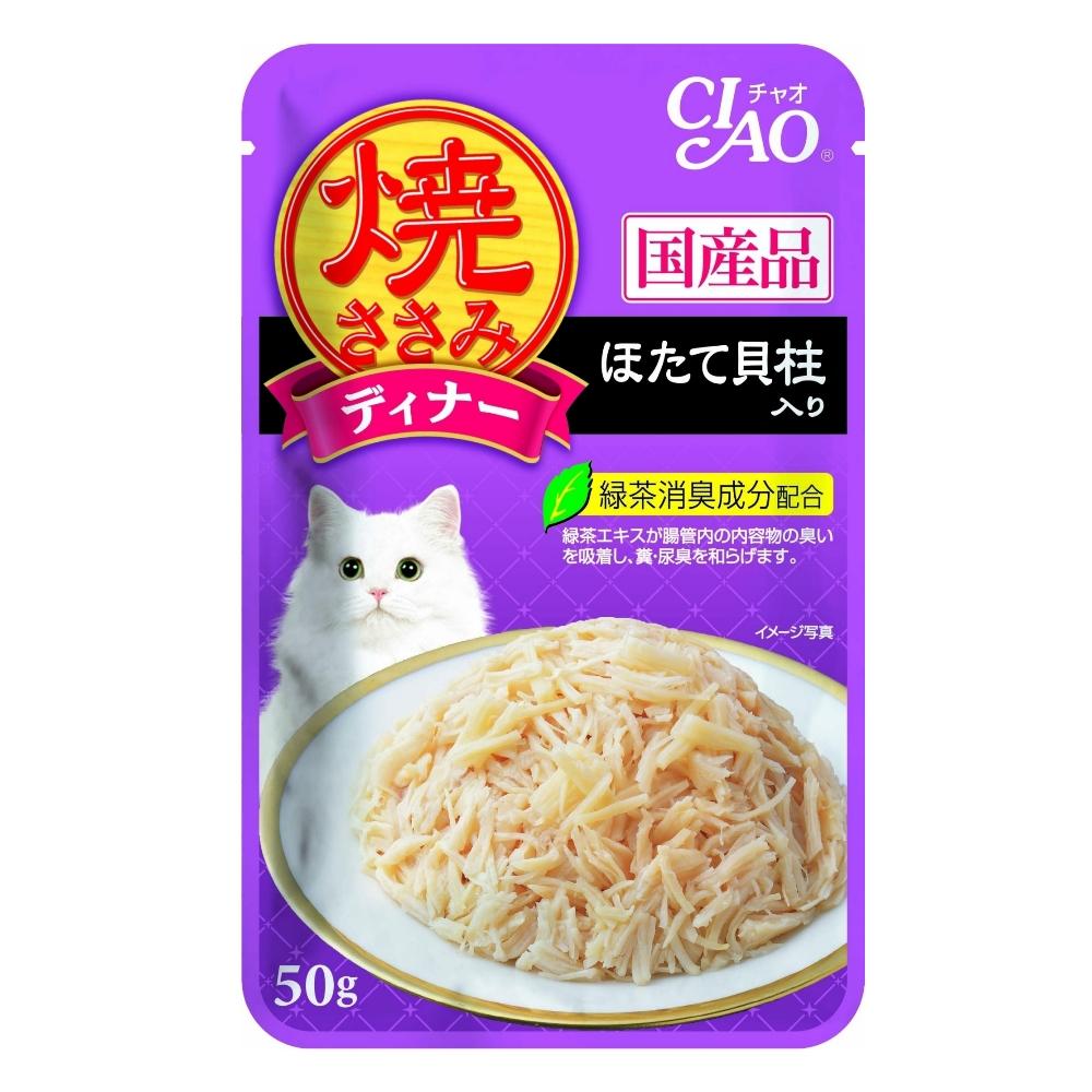 CIAO 鰹魚燒晚餐 50G 16包組