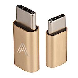 SAMSUNG 原廠Micro USB 轉 Type-C 轉接頭 (A系列款)