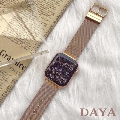 【DAYA】Apple Watch 42/44mm 米蘭尼斯錶帶針扣款