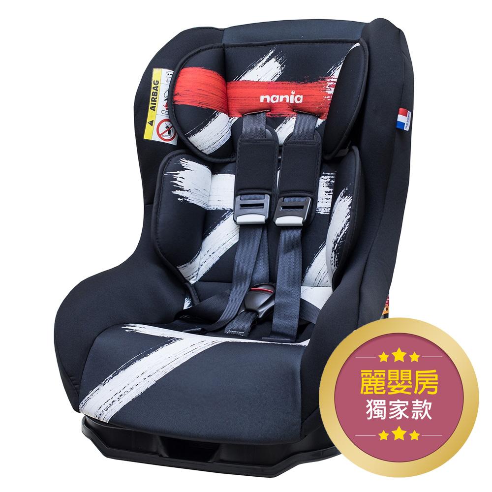 (結帳享88折)【法國 Nania 納尼亞】彩繪系列 F393 0-4歲安全汽車座椅 (4色可選)