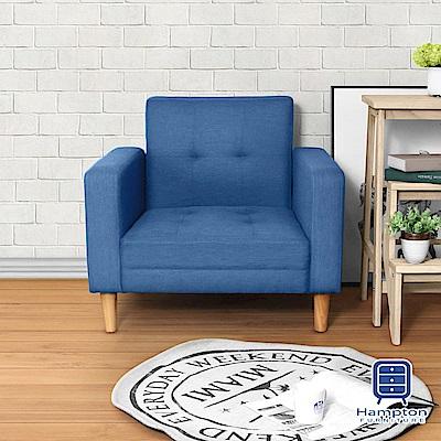 Hampton 漢妮波特曼布面單人沙發-藍色