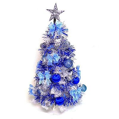 摩達客 可愛2呎/2尺(60cm)經典白色聖誕樹(藍銀色系)