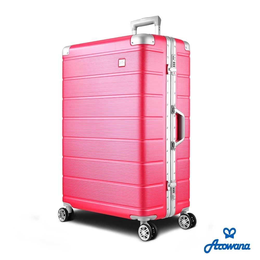 Arowana 亞諾納 航太橫紋29吋鋁框旅行箱/行李箱 (多色任選)