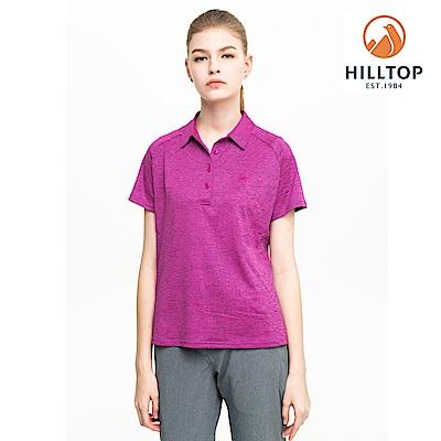 【hilltop山頂鳥】女款吸濕快乾抗UV抗菌POLO衫S14FF2螢光紫桃紅