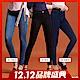 時時樂-GIORDANO-女裝8139-超彈力激瘦