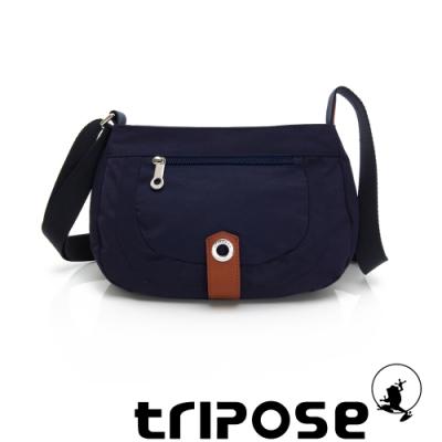 tripose 微旅系列淑女側肩包(小) 深藍