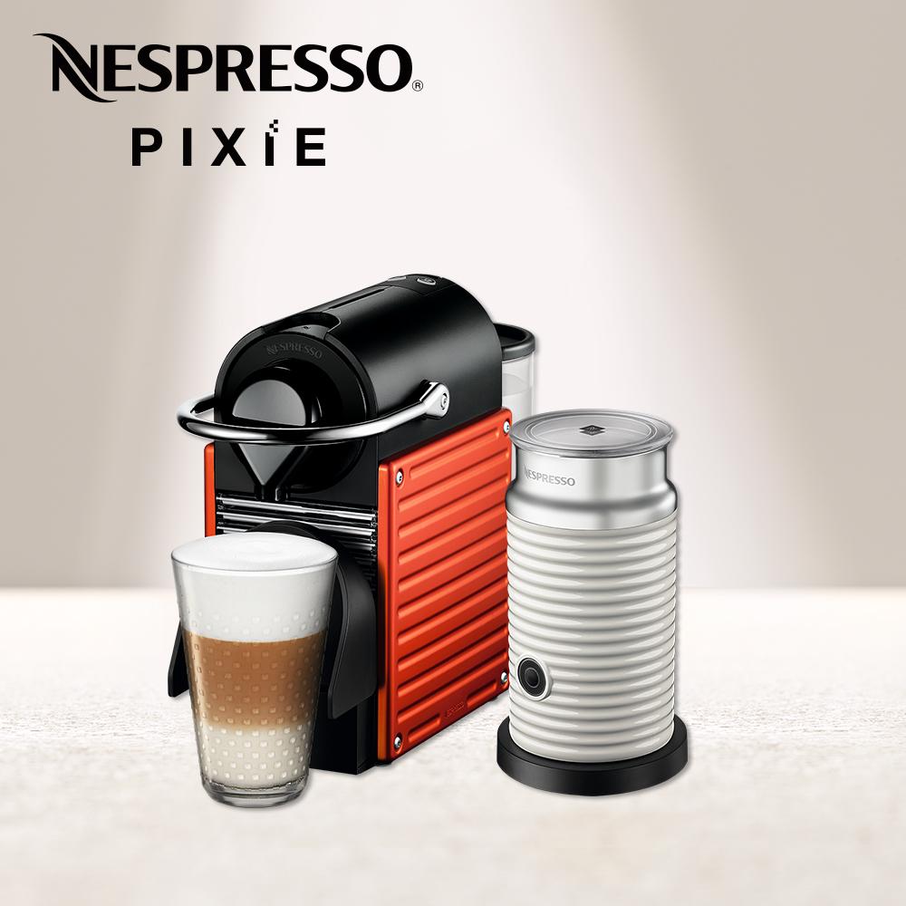 Nespresso 膠囊咖啡機 Pixie 紅 Aeroccino3 奶泡機(三色) 組合