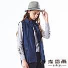 【麥雪爾】大口袋立領造型背心-藍
