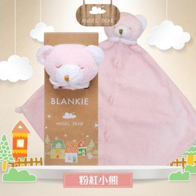 美國 Angel Dear 動物嬰兒安撫巾禮盒版 (粉紅小熊)