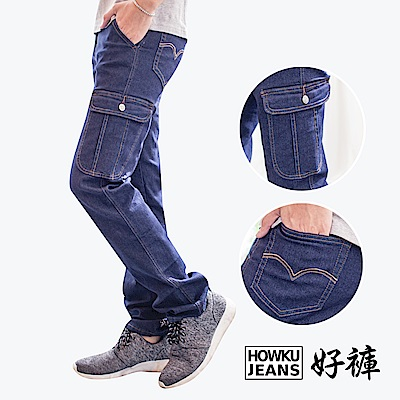 多口袋湛藍百搭工作褲