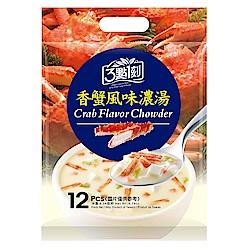 3點1刻 香蟹風味濃湯(15gx12包)