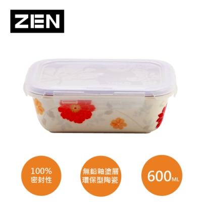 [ZEN HANKOOK ]山茶花陶瓷微波盒600ml(長型)