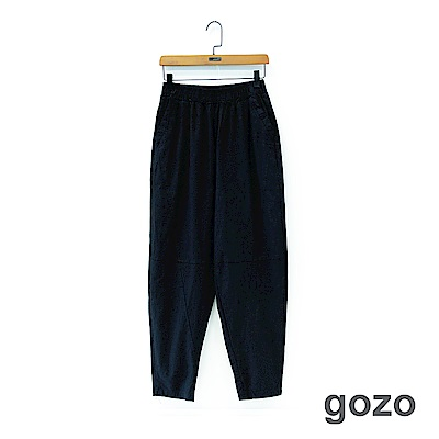 gozo 流星毛線圖標拼接寬版縮口褲(二色)