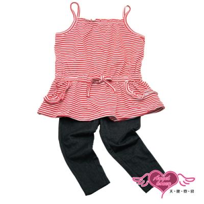 【天使霓裳-童裝】熱情條紋 細肩帶背心長褲兩件組套裝(紅)