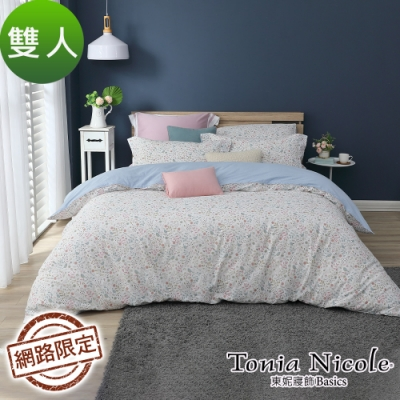Tonia Nicole東妮寢飾 青鳥森境100%精梳棉兩用被床包組(雙人)