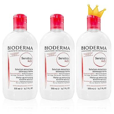 330/瓶★BIODERMA 潔膚液500mlx3兩款任選 (舒敏高效/平衡控油)