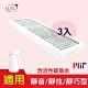 LFH HEPA活性碳濾心除甲醛版 適用:3M超濾淨型靜音款空氣清靜機 3入組 product thumbnail 1