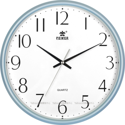 POWER霸王鐘錶-極簡超靜音掛鐘-天空藍-PW-8207-GKS-32.7CM