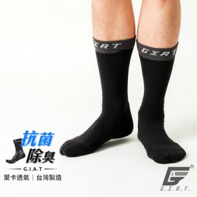 GIAT台灣製抗菌消臭機能運動襪(原創信念款)-黑襪灰邊