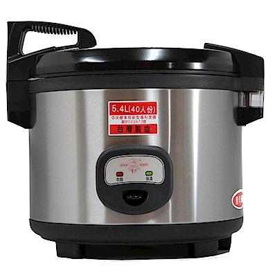 牛88 營業用40人份電子保溫煮飯電子鍋(JH-8195)
