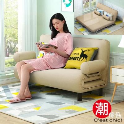 C'est Chic_Times小時代-5段調節扶手沙發床(幅120)奶茶色