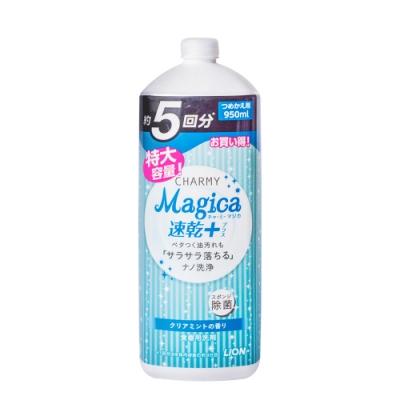 日本獅王Lion Charmy Magica 補充罐 速乾+薄荷香洗碗精 950ml _大