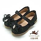 天使童鞋 雅典娜蝴蝶公主鞋(中-大童) JU8005-黑