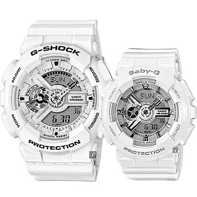 CASIO 卡西歐 經典雙顯情侶手錶 對錶-白
