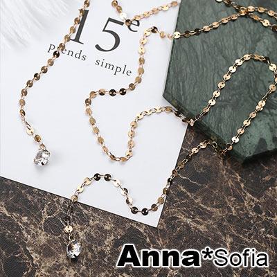 AnnaSofia 亮片雙垂裸鑽 綁式長鍊項鍊毛衣鍊(金系)