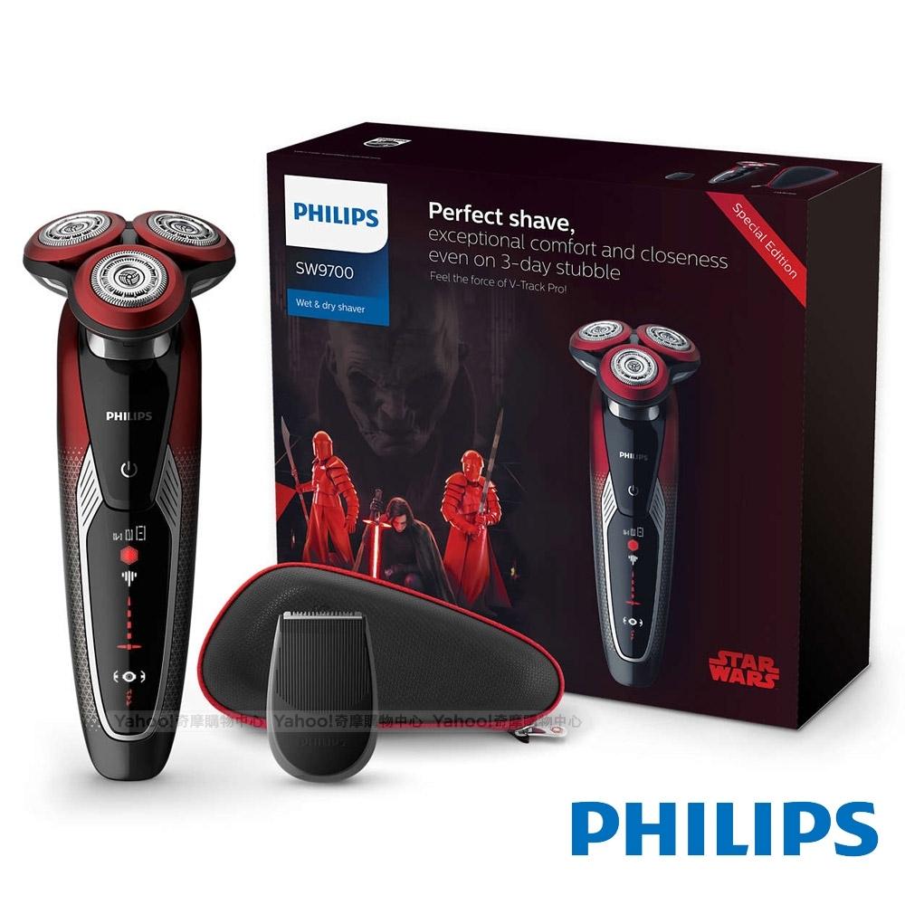 [福利品]PHILIPS飛利浦星戰系列第一軍團電鬍刀/刮鬍刀 SW9700/67
