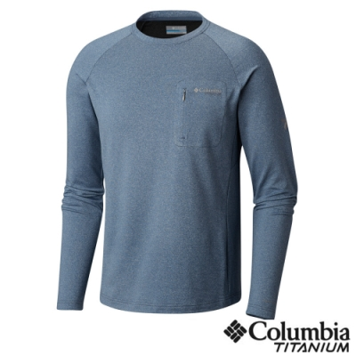 Columbia 哥倫比亞 男款- 鈦 防曬50快排長袖上衣-灰藍色