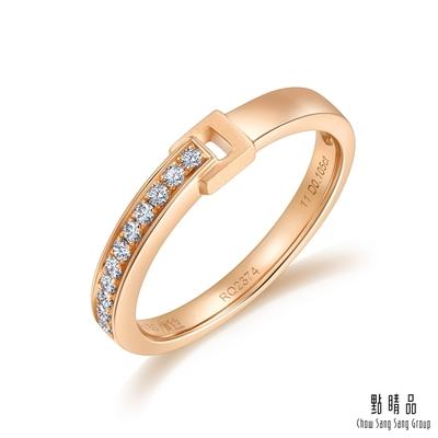 點睛品 愛情密語 11分 皮帶扣環 18K玫瑰金鑽石戒指