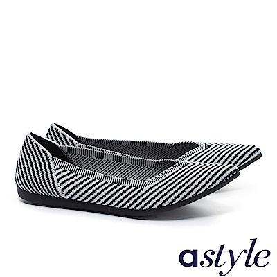 平底鞋 astyle 視覺幻化系列 百搭細緻線條修飾尖頭飛織平底鞋-黑
