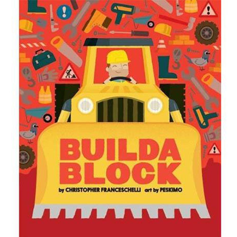 Builda Block 建築造型硬頁書