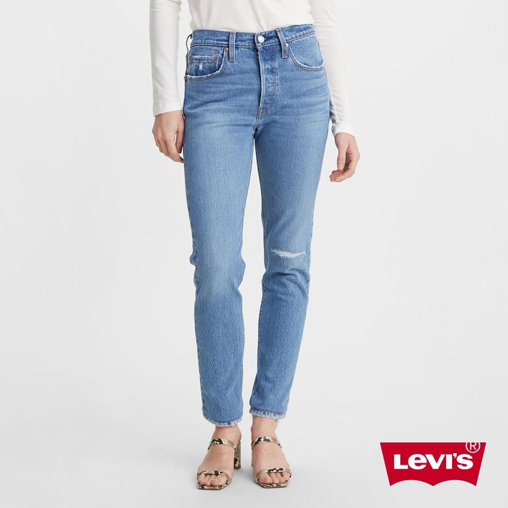 Levis 女款 501Skinny高腰排釦緊身牛仔長褲 / 個性磨損補釘細節 / 及踝款 / 彈性布料