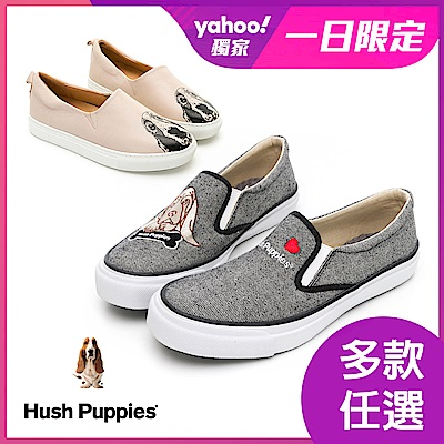 [時時樂限定] Hush Puppies 經典巴吉度LOGO款休閒便鞋 -兩款任選