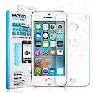 MONIA iPhone SE / 5S 日本頂級疏水疏油9H鋼化玻璃膜