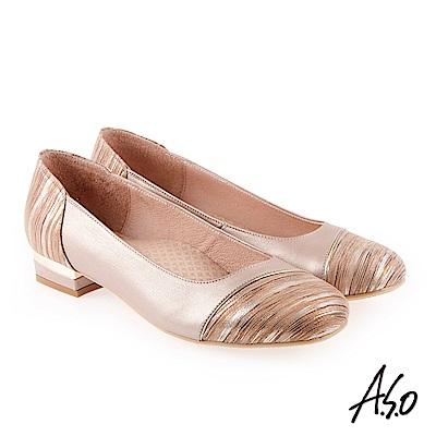 A.S.O 雅緻魅力 職場通勤金蔥羊皮奈米低跟包鞋 卡其