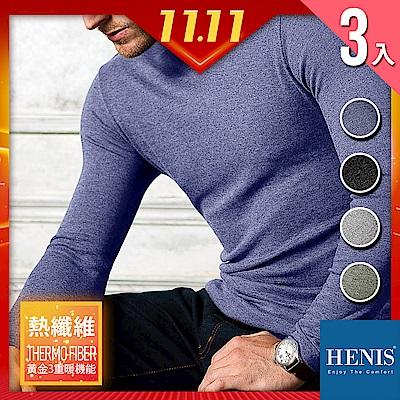 [雙11限定]HENIS 熱纖維 黃金3機能 奇蹟發熱衣(激省3入)